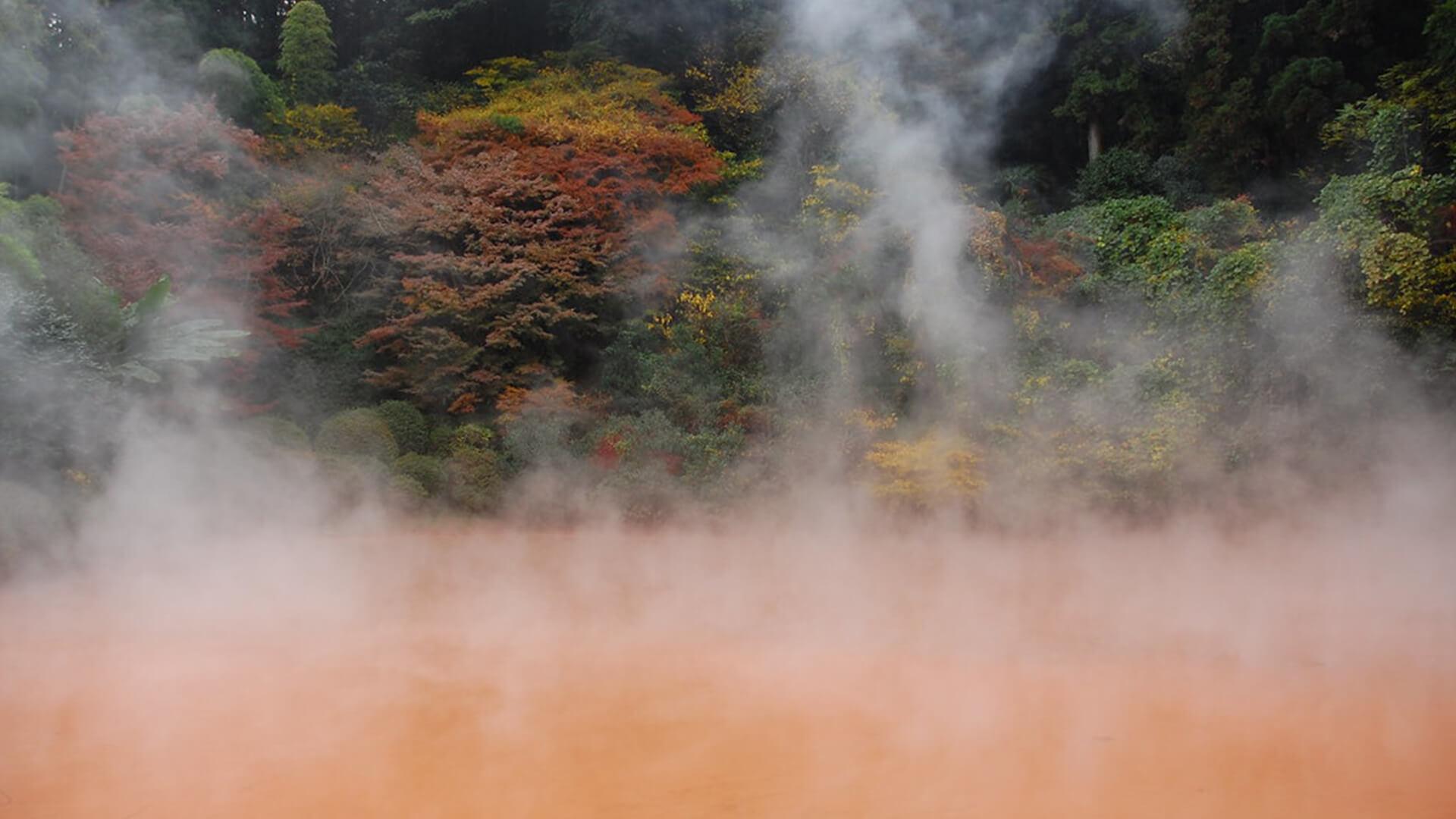 Chinoike Jigoku, Japan